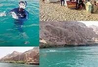 سفر مرگبار به دره ارواح در رود دز