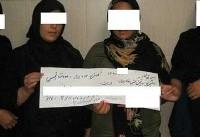 جزئیات دستگیری زنان سارق بازار تهران +عکس