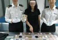 دستگیری قاچاقچی زن همراه با ۱۰۲ گوشی آیفون + عکس