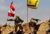پیشروی حزب الله در عرسال ادامه دارد