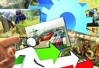 ارزیابی ۲۳۲ تشکل از اوضاع اقتصاد