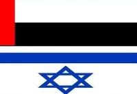 دیدار مخفیانه نتانیاهو و وزیر امور خارجه امارات