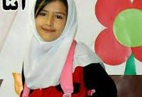 دادگستری اردبیل: منتظر نظریه تکمیلی پزشکی قانونی درباره علت تامه قتل «آتنا» هستیم