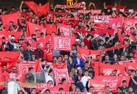 واکنش باشگاه تراکتورسازی به شکایت امیر قلعهنویی