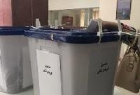 انتخابات نظام پزشکی تهران سالم و دقیق برگزار شد
