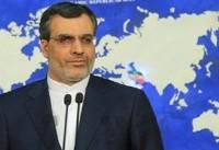 دیدار جابری انصاری با وزیر خارجه عراق