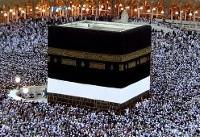 عربستان برای حجاج قطری محدودیت تعیین کرد