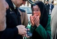 دستگیری دزد پیرزنها