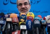توضیح کدخدایی درباره حکم توقف فعالیت عضو زرتشتی شورای شهر یزد