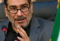 شمخانی: رویکردهای تجزیهطلبانه زمینهساز ناامنی و بیثباتی در عراق/الحیالی: اجازه فتنه جدید در ...