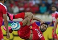 احتمال تعویق دیدار پرسپولیس برابر نفت تهران در جام حذفی