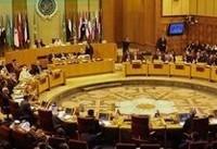 اتحادیه عرب به رژیم صهیونیستی هشدار داد