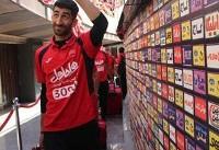 بیرانوند: ما هم باید به AFC شکایت کنیم/ میخواستند از اسم علی کریمی استفاده کنند