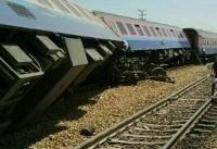 خروج ۲ واگن قطار اهواز – مشهد از ریل/ ۸ زخمی  (+عکس)