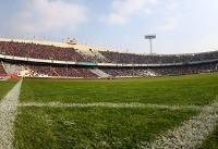 بلیت فروشی ورزشگاه آزادی به شرکت توسعه و نگهداری اماکن ورزشی کشور ...