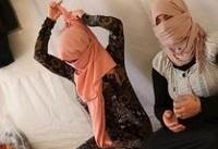عرضه زنان ربوده شده از سوی داعش در بازار برده فروشی الحویجه
