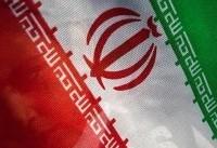 Free Iranian citizens, Iran tells U.S. in response to Trump