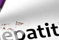هپاتیت C بیماران خاص تا چهار سال آینده ریشه کن می شود