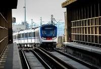 قطارهای مترو ۳۱ شهریور در ایستگاه شاهد توقف ندارند