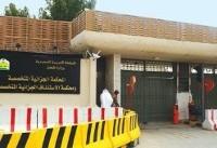 صدور حکم اعدام ۲۹ نفر از فعالان شرق عربستان