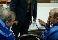 (تصاویر) دادگاه شرکای بابک زنجانی