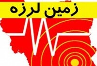 Strong quake jolts southern Iran