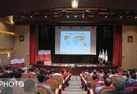 تلاش کشورهای دی-هشت برای توسعه سرمایهگذاری جسورانه در حوزه فناوری