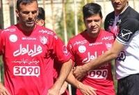 سیدجلال حسینی: برخی میخواهند با ایجاد مشکل ما را از مسیر خارج کنند/ برای بازی صددرصد آمادهام
