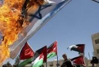 کارکنان سفارت اسرائیل در اردن به تلآویو بازگشتند