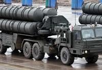 ابراز نگرانی آمریکا از خرید موشک دفاعی اس.۴۰۰ روسی توسط ترکیه