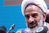 ماموریت ۶۰ موسسه و ۱۰۰ اندیشکده آمریکایی برای بررسی راه مبارزه با انقلاب اسلامی
