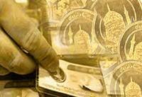 ثبات نسبی در بازار سکه و ارز