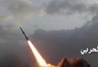 شناور جنگی عربستان در آبهای یمن منهدم شد
