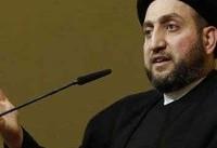 استعفای عمار حکیم از ریاست مجلس اعلای اسلامی عراق