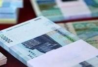 تغییر واحد پول ملی نیاز به مصوبه مجلس دارد