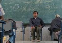 سرنوشت دانشآموزانی که هیچ رشتهای را در هدایت تحصیلی نیاوردهاند