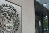 برآورد جدید صندوق بین المللی پول از رشد اقتصادی بالاتر اروپا، ژاپن و چین