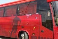 اتوبوس مخصوص پرسپولیسیها کجا بود؟