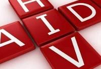 بهبود دختربچه مبتلا به ایدز بدون استفاده از دارو
