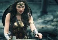 Wonder Woman Won Comic-Con