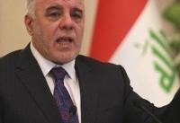 العبادی: همهپرسی کردستان غیر قانونی و مخالف قانونی اساسی است