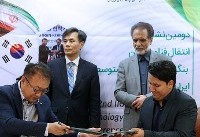 Iranian, S. Korean private sectors ink 10 MOUs on technology transfer