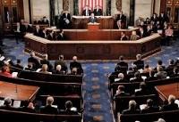 تصویب تحریم های جدید علیه ایران در مجلس نمایندگان امریکا