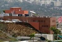 هشدار آمریکا به سفارت این کشور در کاراکاس؛ هرچه سریعتر خاک ونزوئلا را ترک کنید
