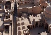 چرا ثبت جهانی شهر یزد مهم است؟/ دیگر بافت تاریخی زنده نداریم