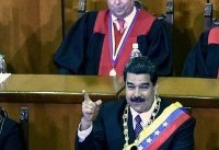 در جریان اعتراضهای ضد دولتی ونزوئلا سه نفر کشته شدند