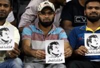 عکس امیرقطر برای تیم فوتبال این کشور دردسرساز شد+ویدئو