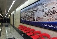بهرهبرداری از خط ۶ مترو تا پایان سال