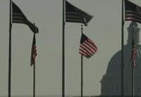 آمریکا 'دنبال بازرسی از تاسیسات نظامی ایران است'