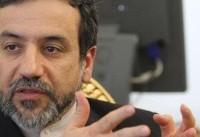 احتمال جنگ آب در خاورمیانه وجود دارد/ ادعای ترکیه در مورد پروژه «گاپ» ...